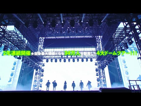 AAA / 「AAA DOME TOUR 2018 COLOR A LIFE」Digest