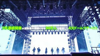 Baixar AAA / 「AAA DOME TOUR 2018 COLOR A LIFE」Digest
