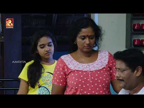 Aliyan vs Aliyan | Comedy Serial | Amrita TV | Ep : 291 | ധീര വനിത |