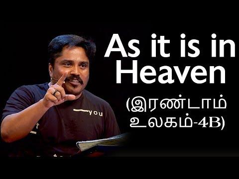 Bible Study (31-10-18) Live Message By Bro.D.Jestin (BS1841) Part 2