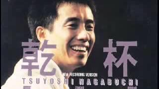 Cover images nagabushi tsuyoshi - anata to watashi no monogatari