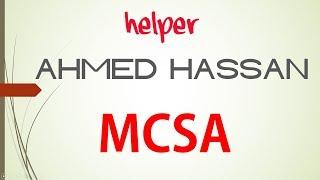 1   شرح  MCSA   مقدمة لدورة MCSA   تسطيب Windows server