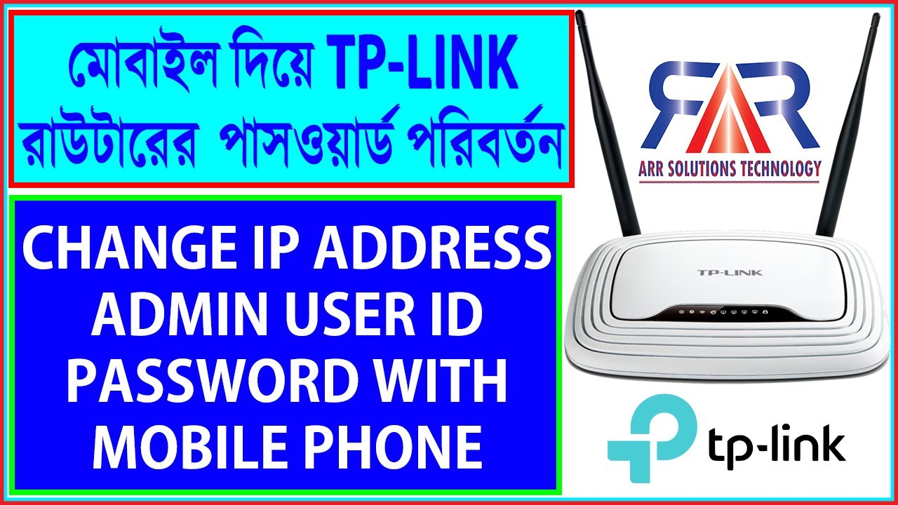How to TP Link Wifi Router Configure on Mobile Phone   Bangla Tutorial