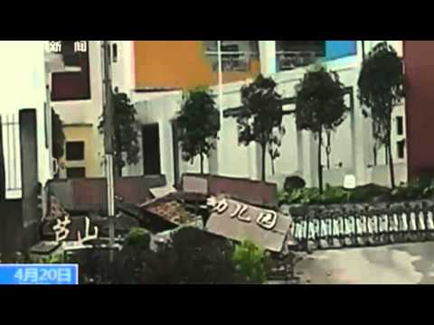footage-china earthquake (Sichuan) 20 APRIL 2013