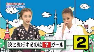 「Nippon」や「Made in Japan」を海外にアピールする日本応援バラエティ...