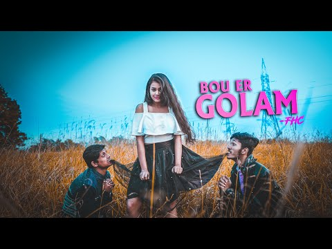 Bouer Golam (বউয়ের গোলাম) | Bangla New Parody Song 2019 | FunHolic Chokrey | Parth Manmajhi
