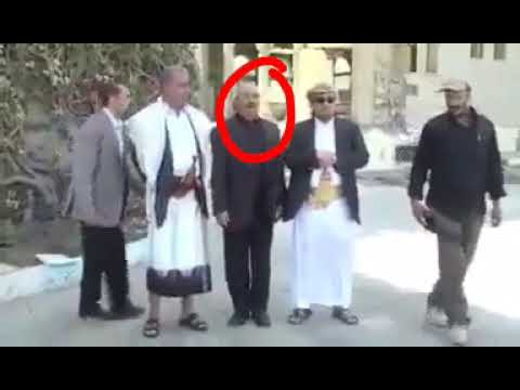 The last video before the killing of former Yemeni President Ali Abdullah Saleh