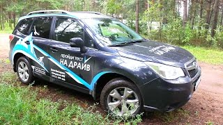 2015 Subaru Forester.Тест-Драйв. Обзор.