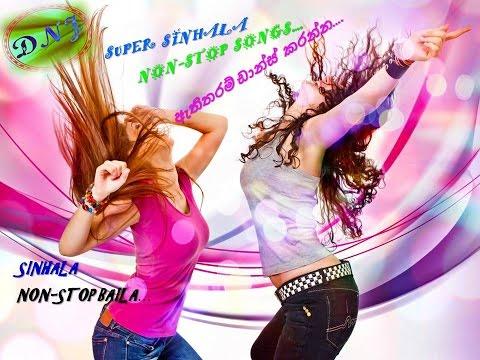SUPER SINHALA NON-STOP SONGS / Sinhala Nonstop Baila / Baila Dance