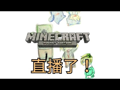 Minecraft pe 1.2測試版簡單預覽