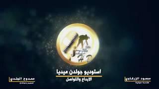 شيلة خص عنزه اداء فهد العيباني  كلمات طلال المحياني