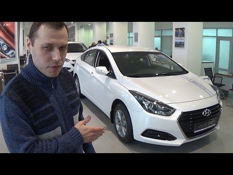 2015 Hyundai i40. Бизнес класс по Корейски.