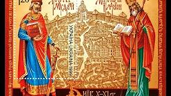 Old Ukrainian chant XV-XVIII (Старовинні Українські канти і псальми)