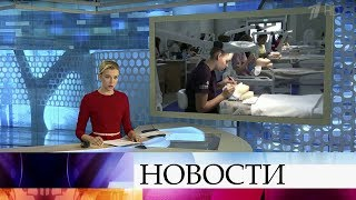 Выпуск новостей в 12:00 от 26.08.2019