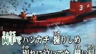 小金沢昇司 - はまなす海岸