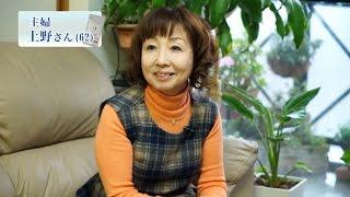 ユーグレナセサミンプラス購入はコチラ http://www.midorimushi-shop.jp...