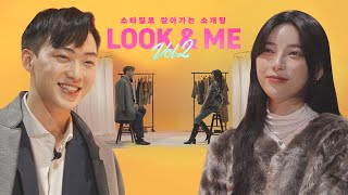 Do you perhaps like me? Guessing from their outfit [LOOK&ME]