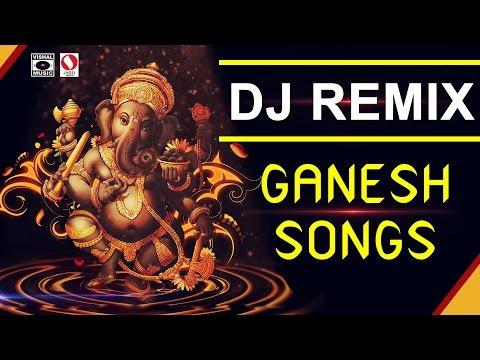 Marathi DJ Ganesh Songs 2016  - DJ Songs Marathi.