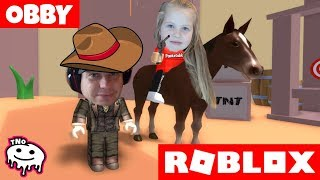 We RUN away from the EVIL COWBOYS-Wild West Obby!! | Roblox | Daddy and Barunka CZ/SK
