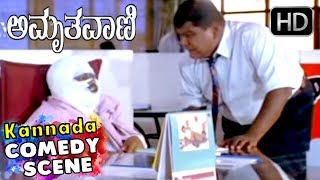 Sadhu Kokila Comedy Scenes - Sadhu Kokila Super Comedy Scenes | Amruthavani Kannada Movie