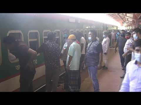 দিনাজপুর রেল স্টেশনের আজকের চিত্র