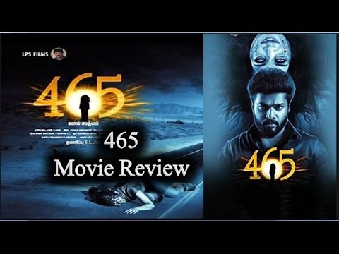 465 Naalu Anju Aaru HD ( 2017 ) Movie Watch Online