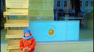 Отзыв кафе Одесса Жарю-Парю СОЗДАЕТ НОВЫЙ ТРЕНД.ДОБРОЕ ДЕЛО социальная платформа