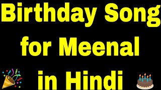 Birthday Song for meenal - Happy Birthday meenal Song