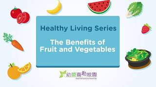 Department of health has produced a series motion graphic videos – the benefits fruit and vegetables. what are vegetables? ho...
