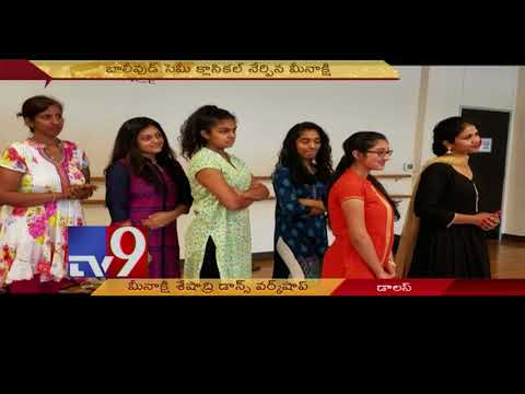 Meenakshi Seshadri Dance Workshop in  Dallas    USA - TV9