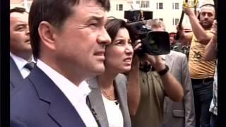 Визит губернатора Воробьёва в Балашиху 20.06.13. Сюжет местного ТВ(Источник