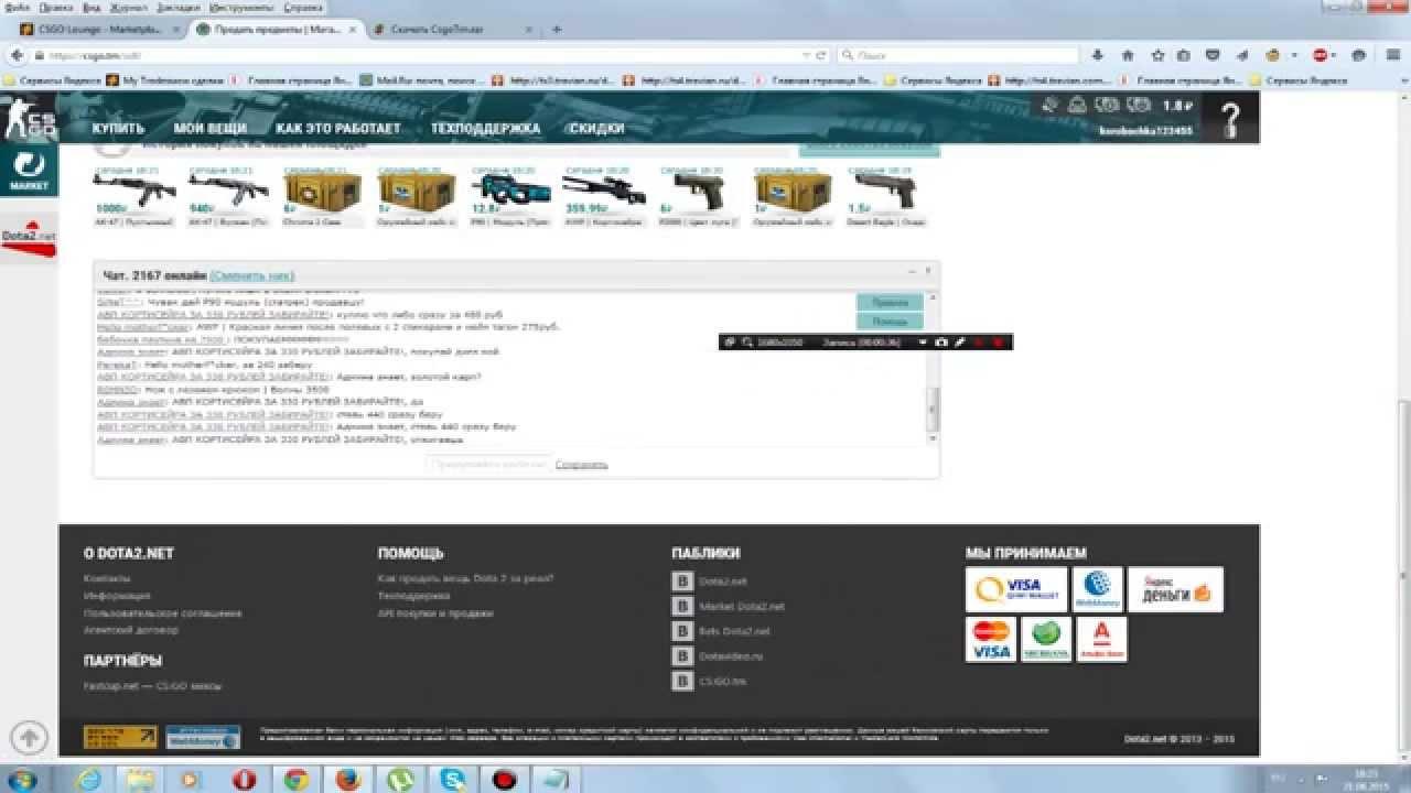 Csgotm Купить предметы  Магазин CounterStrike Global O