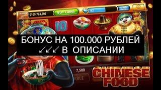 Игровой Зал Онлайн Казино Вулкан | [Ищи Бонус В Описании ] Хороший Вулкан Игровые