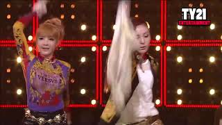 2NE1   I LOVE YOU STAGE MIX feat Lee hi & BIGBANG