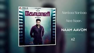 Nanba Nanba Lyrics Comali
