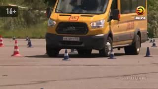 В Казани началось обучение водителей социального транспорта