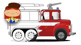 Раскрашиваем пожарную машину - Раскраски с Машинковой (Распечатай и раскрась с нами)