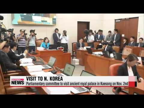 Parliament′s foreign and unification committee to visit ancient royal palace in