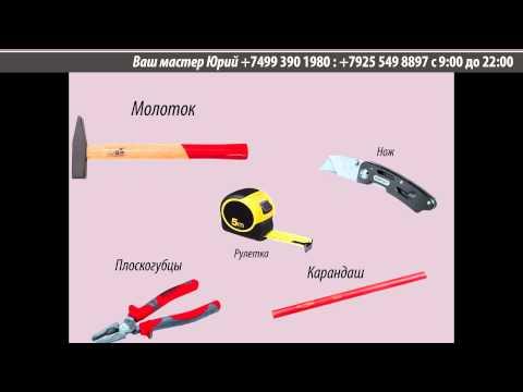 Инструмент для укладки ламината и укладки паркетной доски laminat.hausdesign.ru