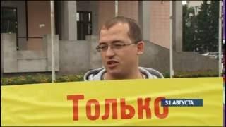 «Сбербанк» ответил на возмущенные заявления дольщиков «Алтайкоксохимстроя»(, 2016-08-04T09:30:30.000Z)