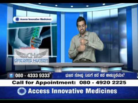 Dreams Hunter - AIM (Access Innovative Medicines) Full Episode.
