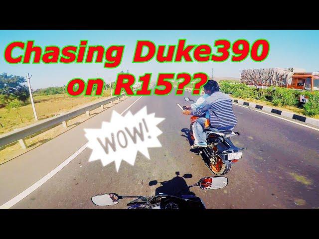 r15 v3 0 vs ktm rc 390 | TravelerBase | Traveling Tips