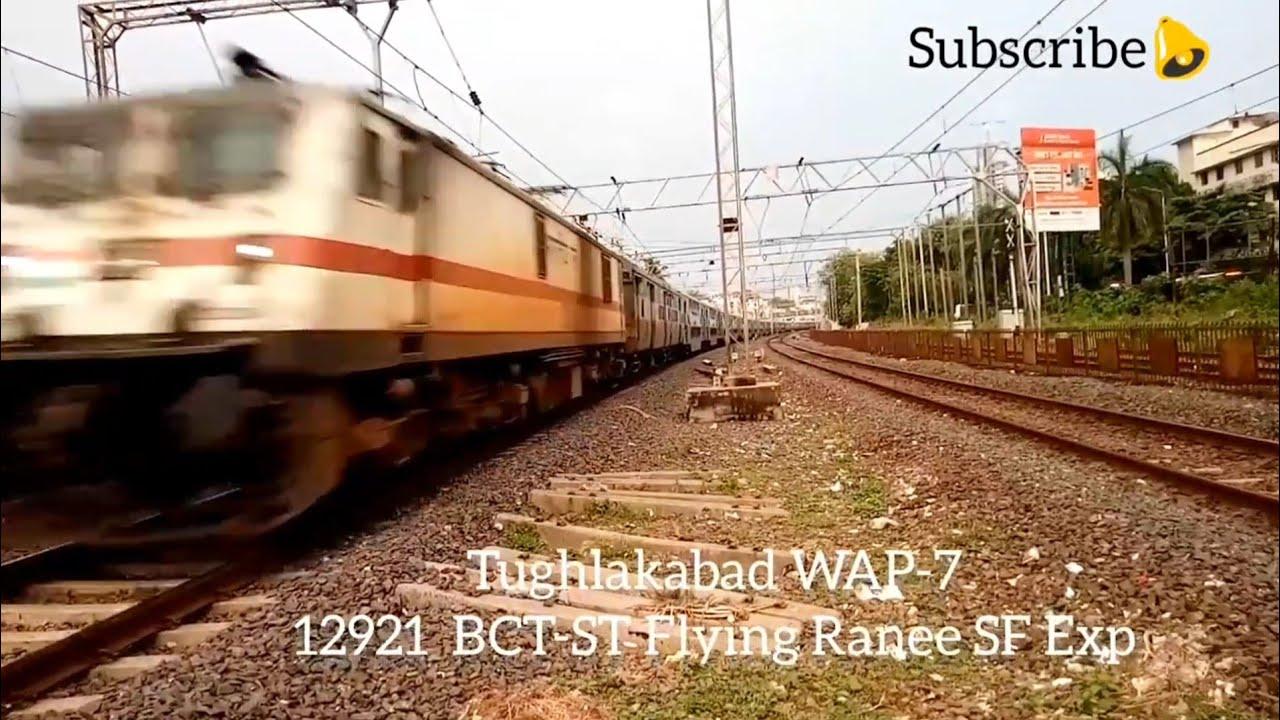 Aggressive! Fast & Furious Non Ac Double Decker Train Indian Railways.
