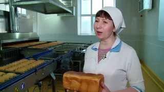 Экскурсия на хлебокомбинат: тостовый хлеб(, 2015-07-01T10:56:22.000Z)