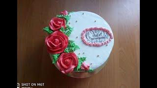 Кремовое украшение торта для женщины
