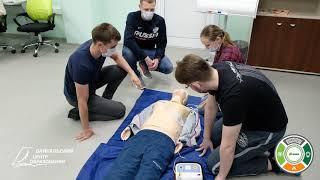 Оказание первой помощи пострадавшим на производстве Филиал Группы ИЛИМ г. Усть-Илимск