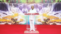 WHO IS A TRUE PROPHET - MSG BY : Pr.Dr.P.C.J.GEOFFREY