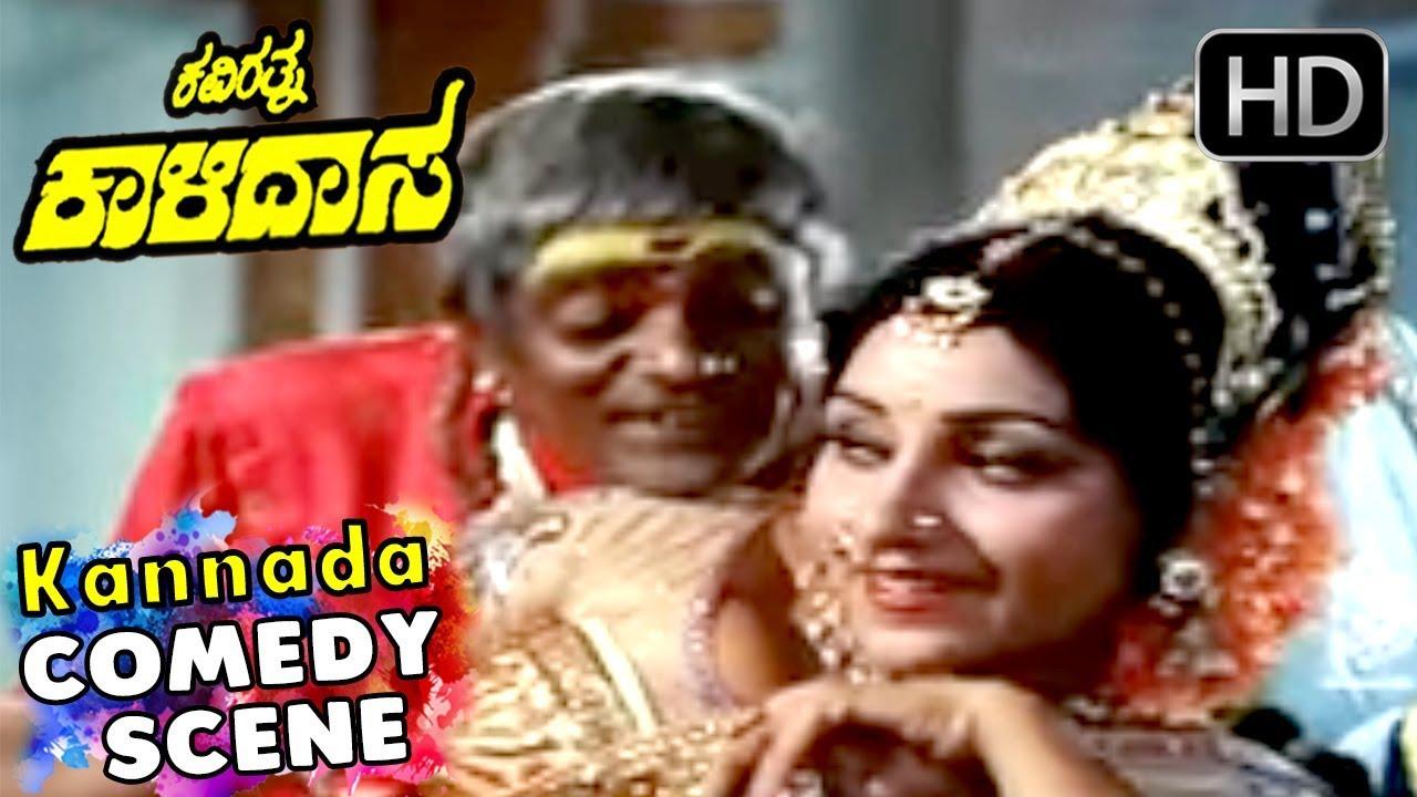 kavirathna kalidasa kannada movie songs