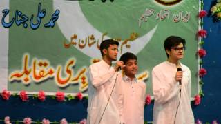 Gul Ahmed | youm e quaid | live performance in PISJ ( Aye Rooh e Quaid aaj ke din)