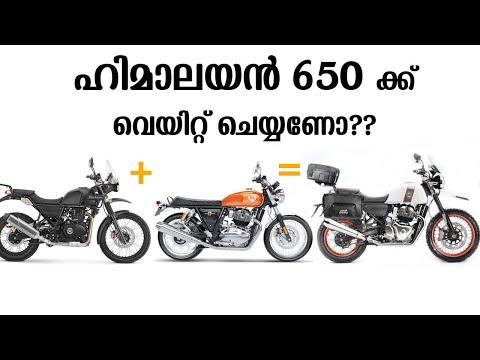 Himalayan 650 || Should you wait ??